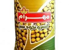 کنسرو نخود فرنگی مهرام