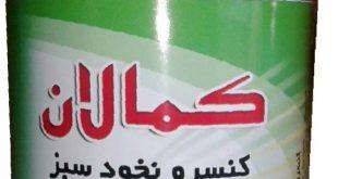 قیمت خرید کنسرو نخود فرنگی کمالان